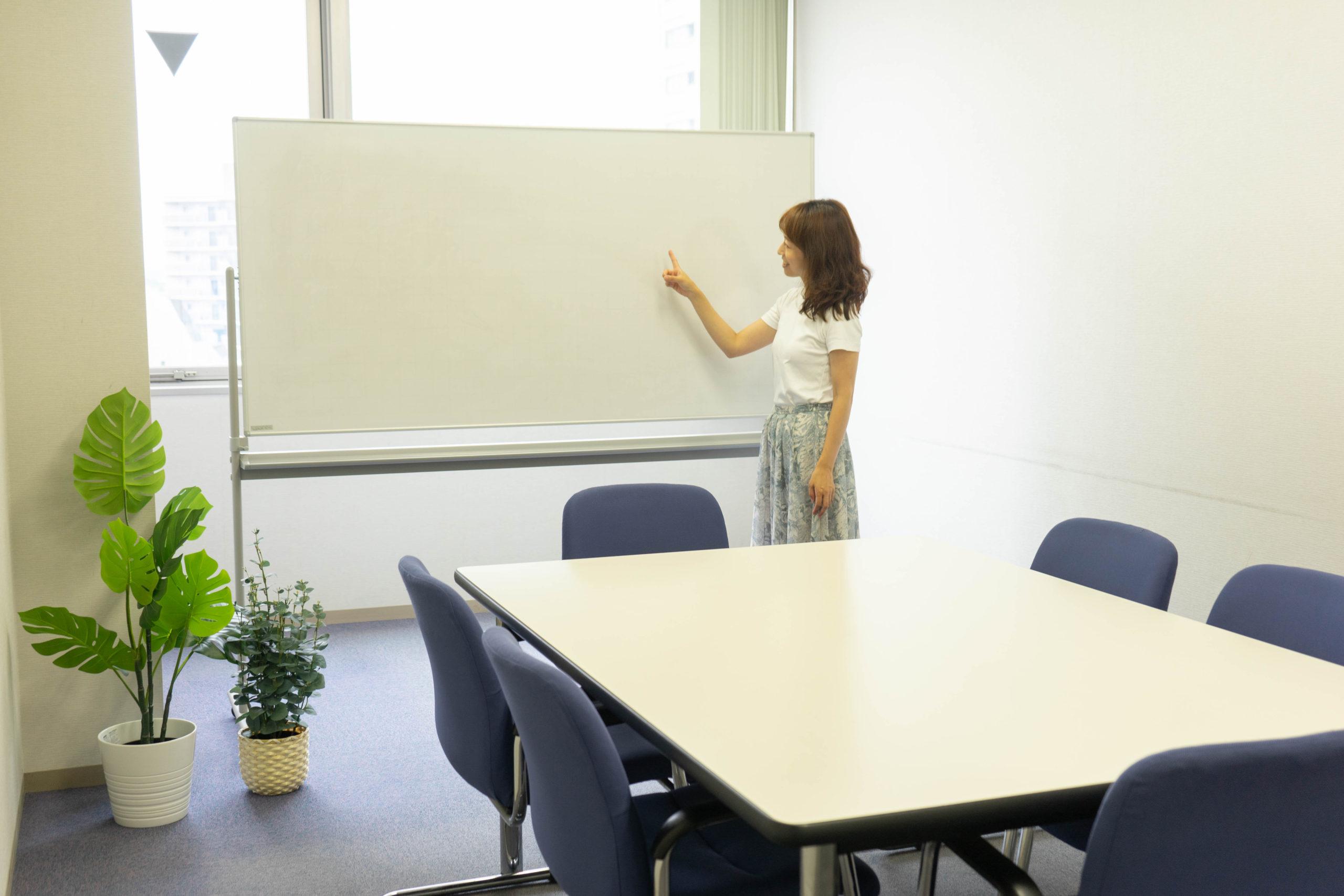 ミーティングスペース(会議室)